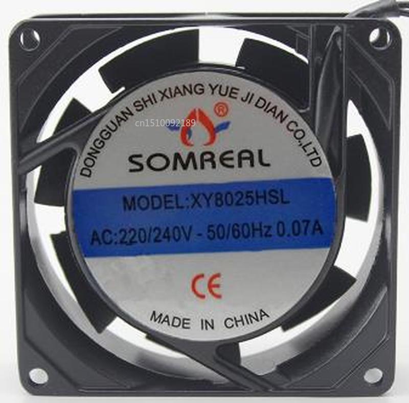 For XY8025HSL Axial Flow Fan AC220V AC Fan 80mm Copper Wire Cooling Fan 8cm Motor Cabinet Free Shipping