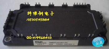 7MBR35SB120 7MBR35SB120B 7MBR35SB120-50 7MBR35SB120-70--KWCDZ