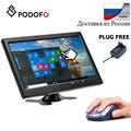 Podofo 10,1-дюймовый ЖК-монитор HD, мини-Телевизор и компьютер, цветной экран, 2-канальный видеовход, монитор безопасности с динамиком, HDMI, VGA