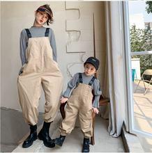 Родителей и повседневного модного детского костюма повседневная