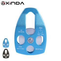 XINDA Professional  Pulley Gear Mountaineering Rock Climbing Rescue High Altitude Carriage Rescue Pulley Sheave with Swing Plate