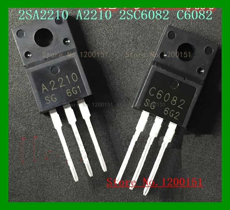 10pcs// lot 5PCS 2SA2098 5PCS 2SC6082 2S A2098 C6082 The New Quality is Very Good Work 100/% of The IC chip