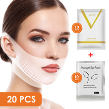 V Line Double Chin Lifting Face Slimming Mask Tighten Jawline + Hydrogel Eye Patch Moisture Skin Remove the Dark Circle Wrinkle