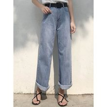 Causal Pants 2019 New High Waist Boyfriend Wide Leg Women Blue Denim Jeans Korean Style Trousers Loose Autumn