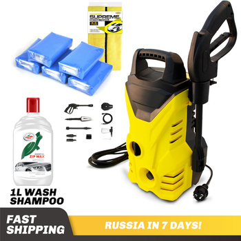 Russia 1400W Car Washer High Pressure Cleaner with 1L car wash shampoo 1600PSI 1.36GPM detergent bottle self-washing machine