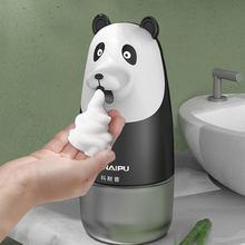 KENAIPU otomatik köpük sabun sabunluğu, karikatür indüksiyon sıvı el yıkama makinesi, USB şarj, akıllı köpük el yıkama