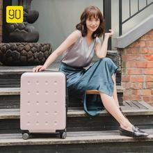 90FUN 20/24inch Travel Luggage 36.5/66L Password Aluminum Alloy Durable Large Capacity Wheel Suitcase Carry On