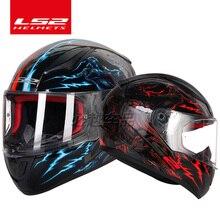 LS2 מהיר אופנוע קסדת קסדה moto casco ls2 ff353 capacete רחוב מירוץ קסדות ECE הסמכה