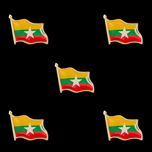 5PCS Myanmar Souvenir National Metal Flag Brooch Buckle Safety Lapel Pin Tie Suit Wearing Badge Collection