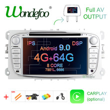 Android 9.0 DSP IPS 4G RAM 64G ROM 2 din voiture DVD GPS pour FORD Focus S-MAX Mondeo C-MAX Galaxy lecteur RADIO écran AUDIO(China)