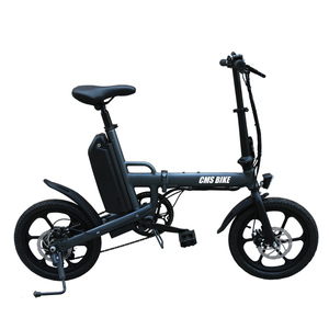 16 inch intelligent foldable electric bicycles variable speed folding e bikes high quality and low carbon e-bikes