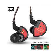Dropshipping KZ ES4 HiFi Bass Noise Cancelling Ear Hooks In Ear Monitors Armature And Dynamic Hybrid Headset Earphone Earbuds(China)