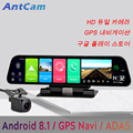 Автомобильный видеорегистратор Antcam, 12 дюймов, IPS, 4G, GPS, Android 8,1, навигация, ADAS, 2 Гб ОЗУ, 32 Гб ПЗУ, HD 1080P, видеорегистратор с двумя объективами, при...
