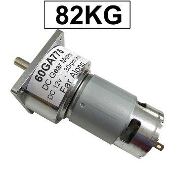 Potężny 60GA775 Micro magnes trwały wysoki moment obrotowy 24V przekładnia DC silnik 12 V wolna niska prędkość 5-500 obr./min regulowana prędkość odwrócona