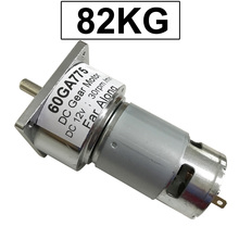купить Powerful 60GA775 Micro Permanent Magnet High Torque 24V DC Gear Motor 12 Volt Slow Low Speed 5-500RPM Adjustable Speed Reversed по цене 1205.79 рублей