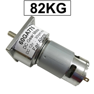 Powerful 60GA775 Micro Permanent Magnet High Torque 24V DC Gear Motor 12 Volt Slow Low Speed 5-500RPM Adjustable Speed Reversed(China)