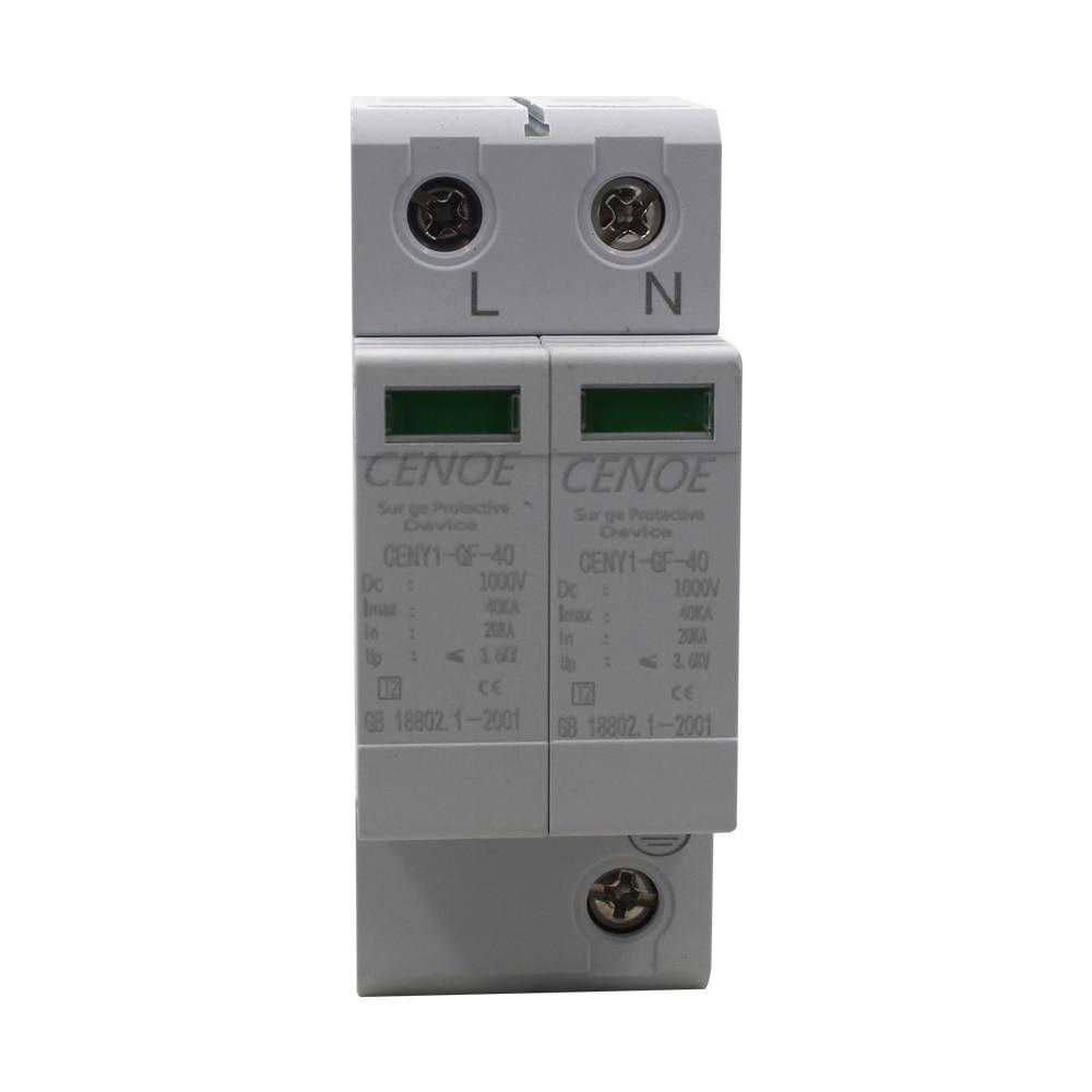 Most Ideal 2P 1000V 500V PV Surge Protector Dc SPD PV Solar Lightning Arrester With High Grade Special Lighting Protection Chip