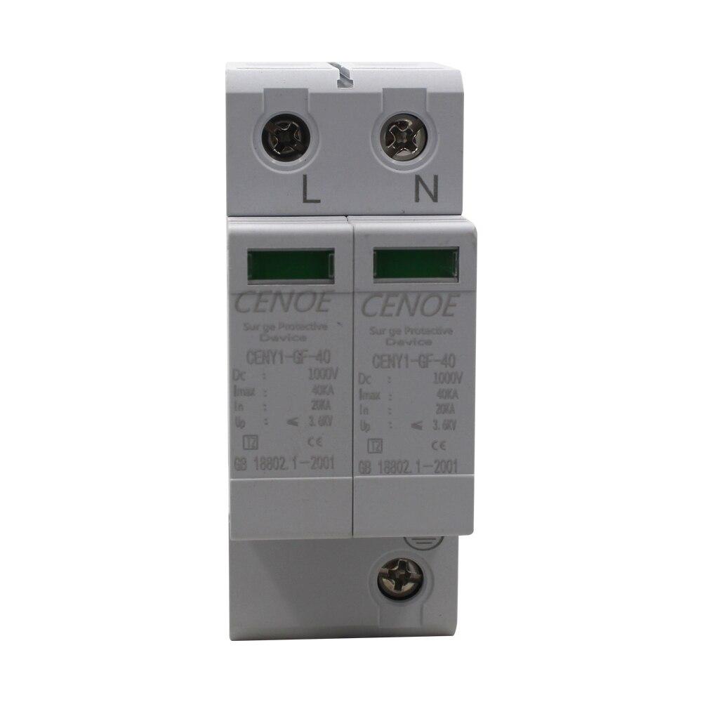 Mais ideal 2P 1000V 500V protetor contra surtos PV dc energia solar FOTOVOLTAICA SPD lightning prendedor com alto grau chip de proteção de iluminação especial