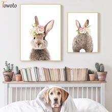 Кролик хвост кролика с цветочным принтом детский постер животное
