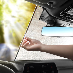 Car Windshield Sun Shade - Blocks UV Rays Sun Visor Protector, Sunshade To Keep Your Vehicle Cool And Damage Free, Easy To Use
