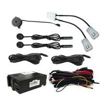 Автомобильная система мониторинга слепых зон, ультразвуковой датчик, дистанционная помощь, изменение полосы движения
