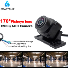 HD AHD 1280x1080P 170 תואר Fisheye עדשת אור כוכבים ראיית לילה רכב מבט אחורי הפוך מצלמה Ccd רכב אוניברסלי מצלמה