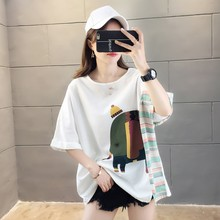 2019 Women Striped & Elephant Print Summer O-Neck T-Shirt Casual Loose Half Sleeve Long Clothing Fashion Female Tops Tee striped print o ring zip front tee