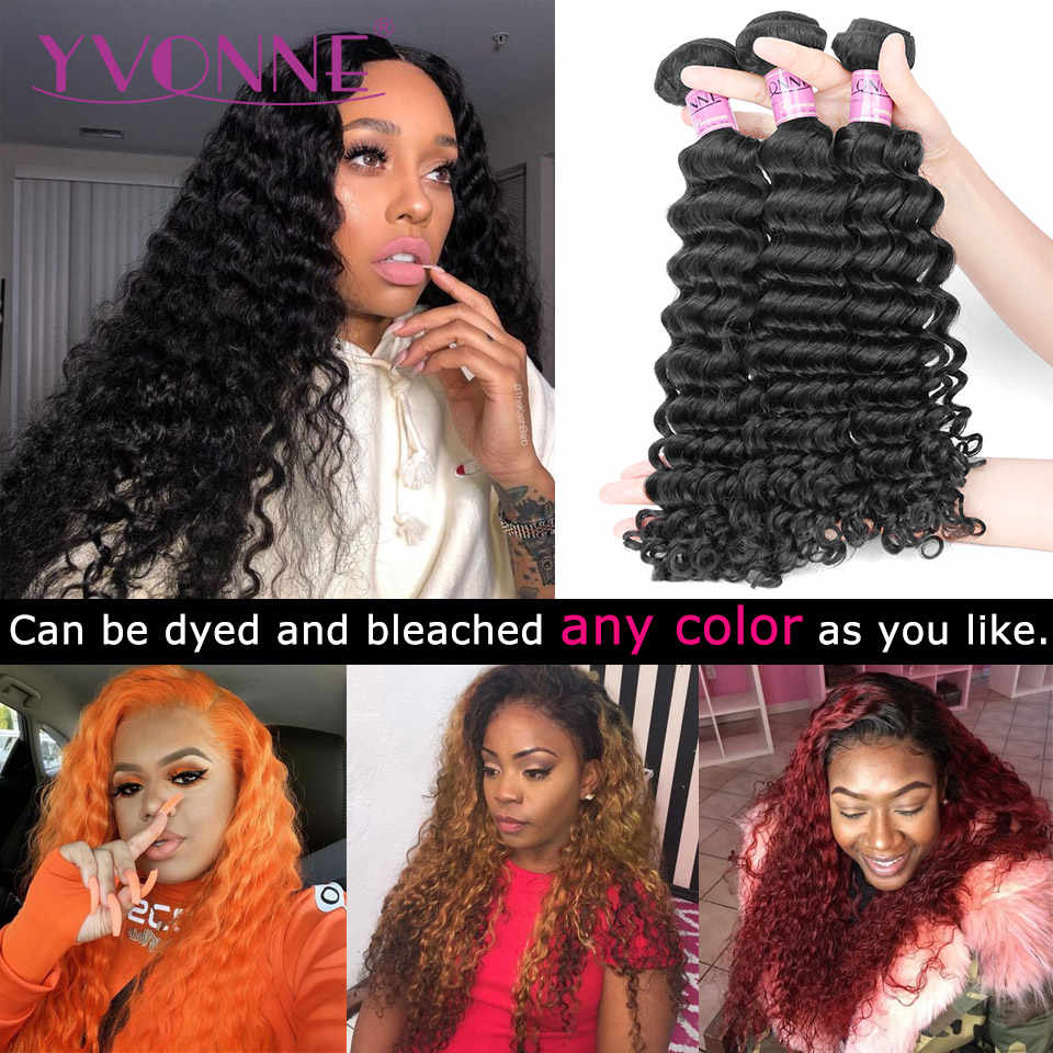 YVONNE Brazilian Deep Wave Virgin Hair 1/3/4 Bundles Human Hair Weave Bundles Natural Color