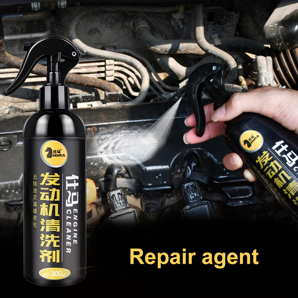 300ML Automobile Engine External Cleaning Agent Repair Agent Spray Line Pipe Protection Agent Universal For All Models