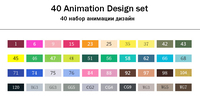 40 Animation Set