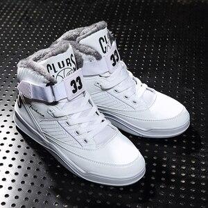 Мужская зимняя обувь Bona; повседневные модные высокие кроссовки в стиле хип-хоп; трендовая Белая обувь; сезон осень-Hot36-48