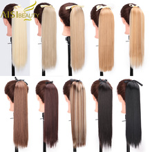 AISI BEAUTY Long Silky Straight Synthetic Clip in Drawstring Ponytail Hairpieces