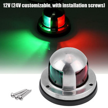Red Green Signal Light Waterproof Stainless Steel Housing 12V/24V Navigation Lamp for Yacht OUJ99