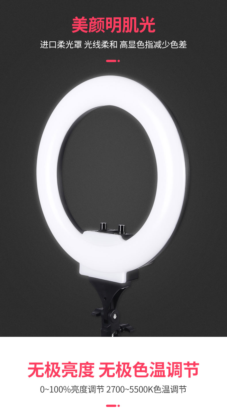 H58846f868f0e4f7cbc0ad540033bd3a2e LED Ring Light 10 inch 18 inch 22 inch Dimmable Selfie Ring Lamp with Tripod Photography Lighting for Phone Makeup Youtube Video