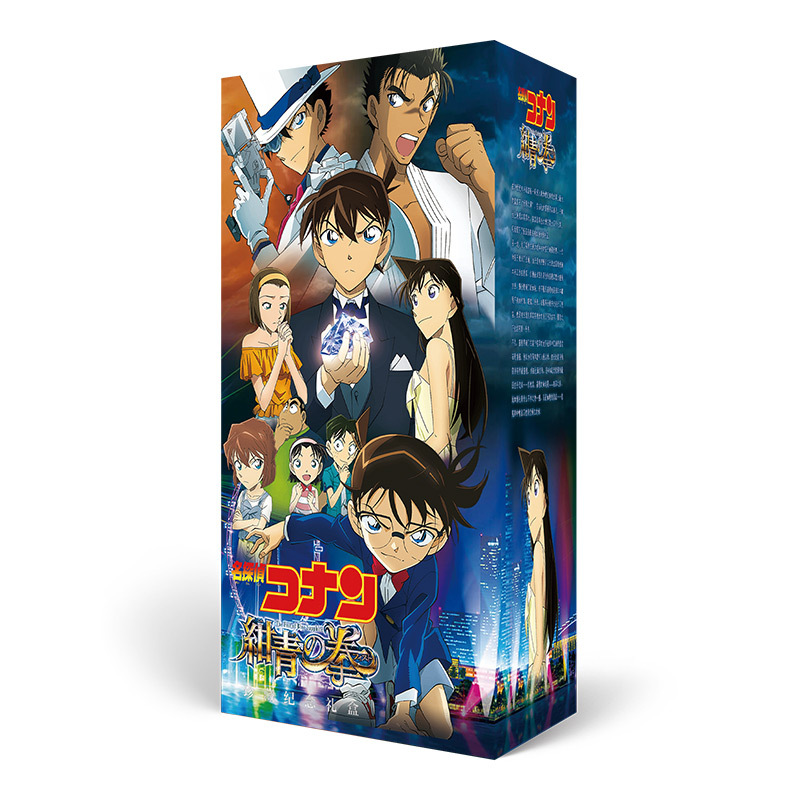 New Arrived Detective Conan Anime Support Package Collection Gift Box(Contains 7 Different Products) Postcard