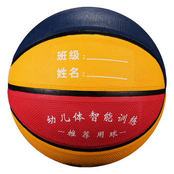 SIRDAR Basketball ball Rubber Size 4 students Basketball for Kids children Outdoor Sport Training Engraved Basketball Players image