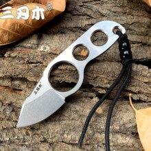 SANRENMU Mini couteau à lame fixe 4091, couteau à col, pour le Camping, le plein air, outil de survie de chasse tactique, EDC 12C27, lame avec fourreau k