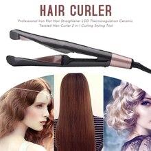 Professional Steam Hair Straightener