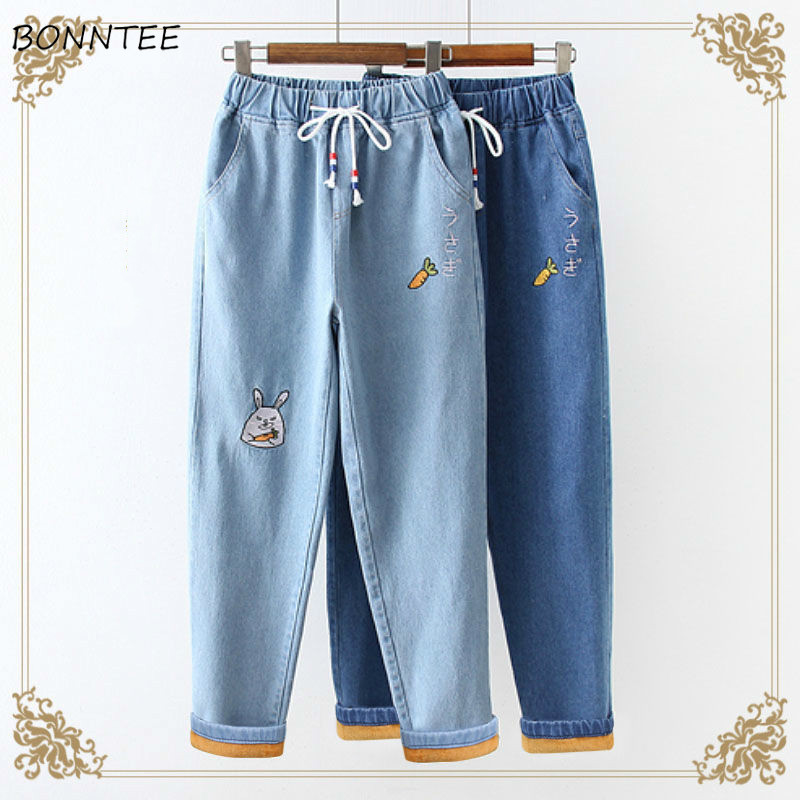 Jeans Women Kawaii Cartoon Printed Elastic Waist Drawstring Cute Harem Denim Classic All-match Plus Velvet Warm Womens Trousers