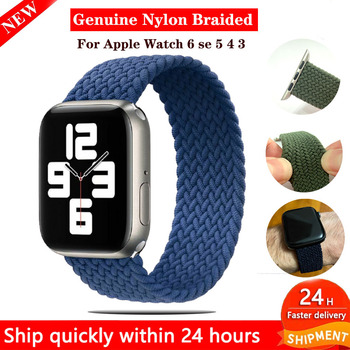 Watchbands for Apple Watch SE Series 6 Bands 40mm 44mm Woven Solo Loop Braided Strap for iwatch 5/4/3/2 38mm 42mm accessories