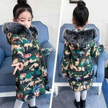 Girls Winter Clothing New Children Cotton-padded Down Jackets Kids Girl Warm Parkas 4-12year
