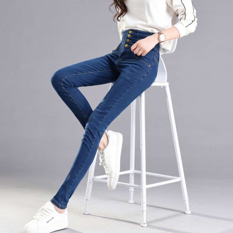 2020 Holiday Young Style Woman Solid Woman Pencil Jeans Sexy Full Pants 1051