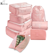 New 8 pieces set Travel Storage Bags For Clothes Underwear Shoes Suitcase Organizer Large Capacity Luggage Storage Packing Club