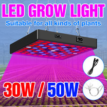 30 Вт 50 растительный светильник светодиодный полный спектр