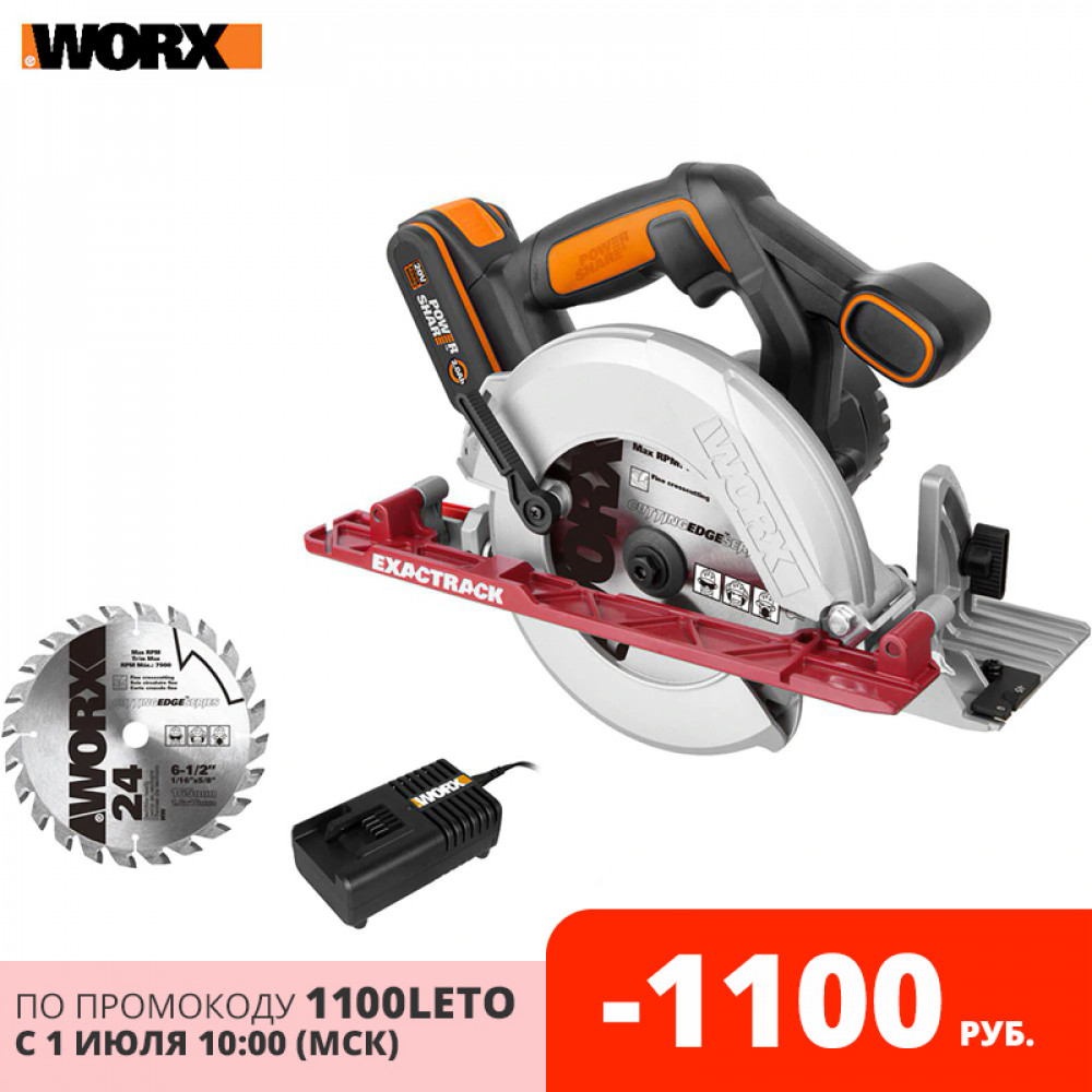 Electric Saw WORX WX530 Power tools Circular disk disks circulating saws rechargeable