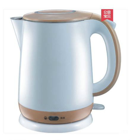 Electric kettle 304 stainless steel kettles home insulated with a large capacity of 2 litres|electric kettle|steel kettle|kettle electric - title=