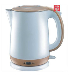 Electric kettle 304 stainless steel kettles home insulated with a large capacity of 2 litres