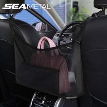 Universal Car Seat Back Storage Bag Interior Auto Mesh Organizer Nets Multi Pockets Seats Handbag Holder Pouch Automobiles Goods