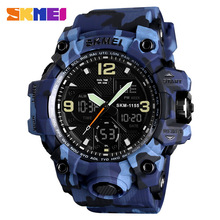 Skmei 1155b Camouflage Students Outdoor Sports Digital Display Electronic Watch