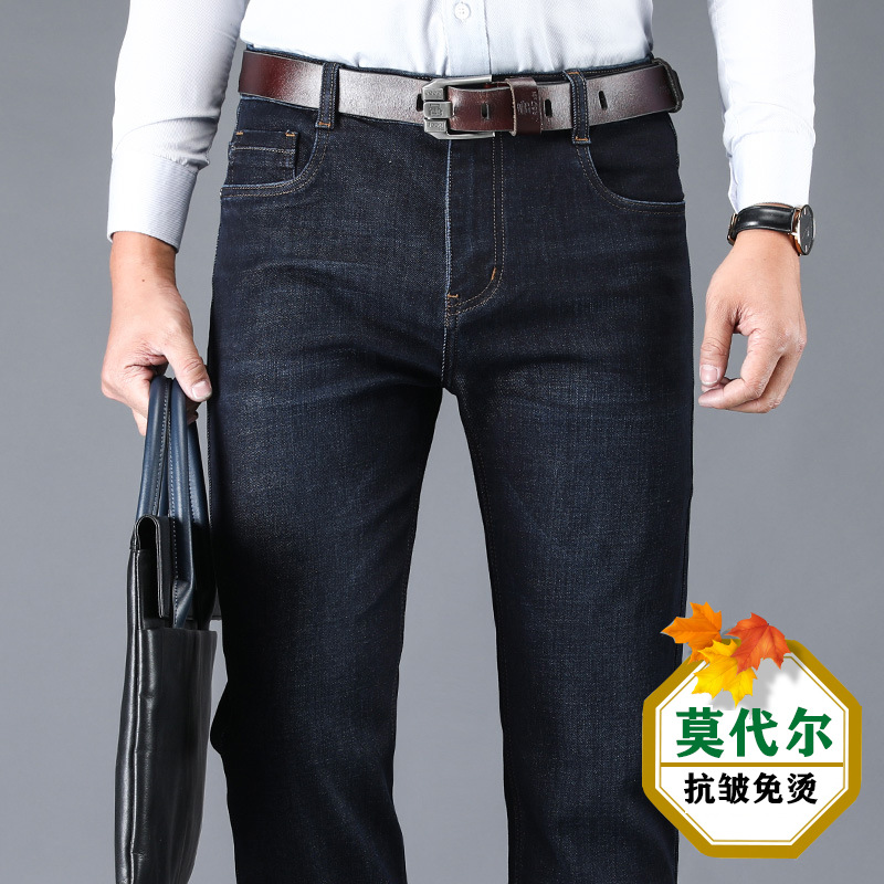 Jeans Men's Modal Anti-wrinkle High-waisted Straight-Cut Men Cowboy Pants 2019 Autumn And Winter New Style Trend